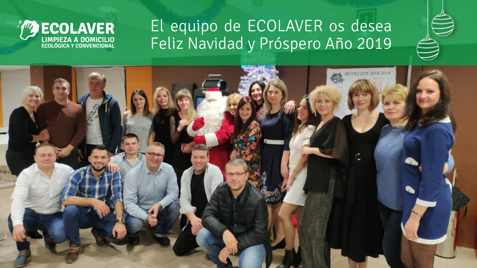 Felicitacion 2018 2 ecolaver - Empresas limpieza pamplona ...